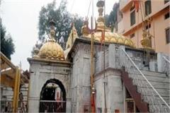 the doors of jawalaji temple remained open even on solar eclipse