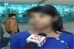 vatan daughter of punjab trapped in malaysia returned