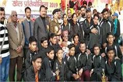 divyang talent search competition concluded in bilaspur