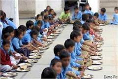 caste discrimination in mid day meal in school