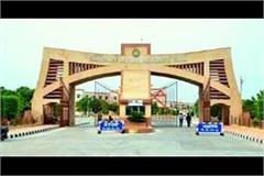 the process of new start has started in chaudhary devi lal university