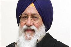 avatar singh makkar meet with parkash singh badal in jail