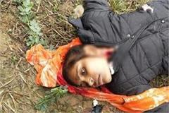 girl strangled to death in fazilka