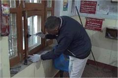 theft in haryana gramin bank