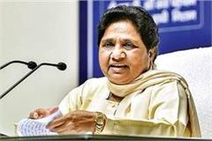 bsp chief mayawati s review meeting instructed to make the