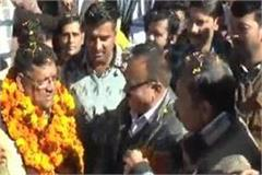 new district head of bjp handed over to baldev sharma