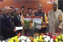 animal farmers credit card scheme start in haryana
