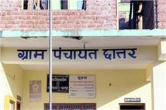 this village of mandi boycott the celebration of jairam government