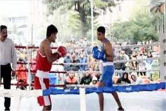 inter college men boxing championship