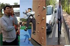 sports minister jeetu patwari climbed the wall for fitness challenge