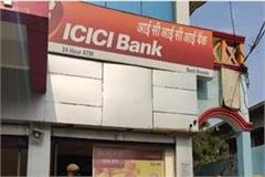 beckhaif miscreants looted 50 lakhs from icici bank in up