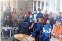 jwalamukhi sanjeev sharma bjp organizational president