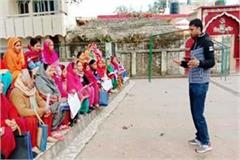 meeting of mid day meal workers