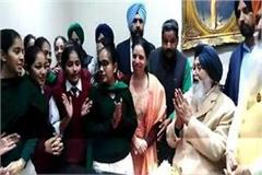 birthday celebration of parkash singh badal