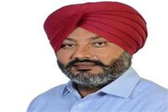 harpal cheema invited sidhu to join  aap