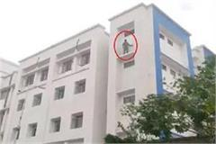 youth jumped fourth floor betul district hospital died during treatment
