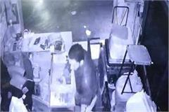 theft in dry fruit shop
