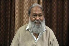 anil vij s big statement cab union leaders burn country