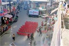 empty chair in gandhi chowk