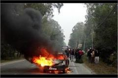 fire in moving car driver burnt alive