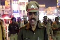 sp did foot patrolling made people feel safe