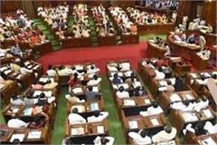 uproar in rajya sabha over unnao incident meeting adjourned