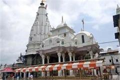 mata bajreshwari devi temple
