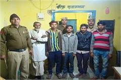 police arrested large number gamblers recovered thousands cash