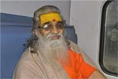 swami vasudevanand saraswati says people engaged in ram temple