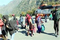 first winter flight between bhuntar killar chamba