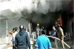 fire in stationery shop