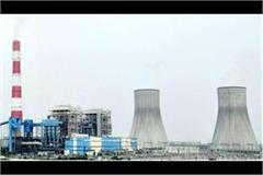 rs 546 crore scheme will reduce pollution of thermal power plant