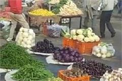 inflation hits people onion price crosses 100