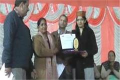 hamirpur prime minister housing scheme people honored