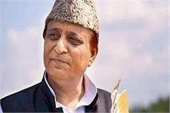 azam khan gets relief from hc ban arrest till 7 january