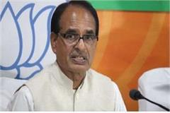 shivraj surrounded the government regarding the arrest of bjp mla