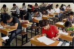 shuffling of dates for undergraduate  post graduate level examination