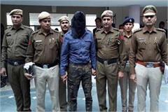 dead body thrown in rewari after killing girlfriend