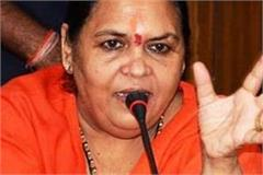 sp of meerut threatened to support uma bharti
