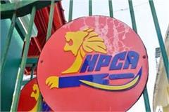 hc cancelled all criminal cases against hpca
