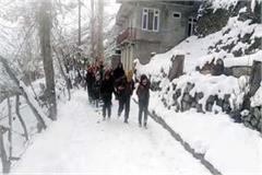 snow heavy on students