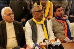 bjp is developing forward castes om prakash rajbhar