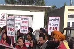 congress councilors open front against bribery municipal vice president