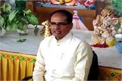 former cm shivraj accused kamal nath govt doing malicious work