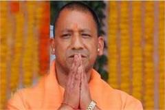 cm yogi says sudden cold has increased all of you should