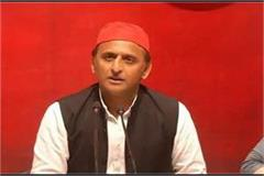 sp announced the district heads of kaushambi and pratapgarh