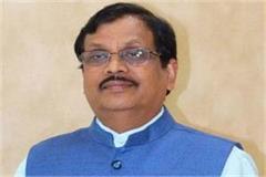 fir against bjp mp gs damore in simhastha scam