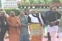 atal unveiled 25 foot tall statue of atal yogi said salutes him on