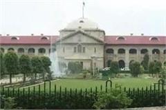 hc summoned cognizance of bijnor incident dgp and principal home secretary