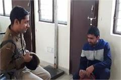 second munna bhai caught in a week during police recruitment